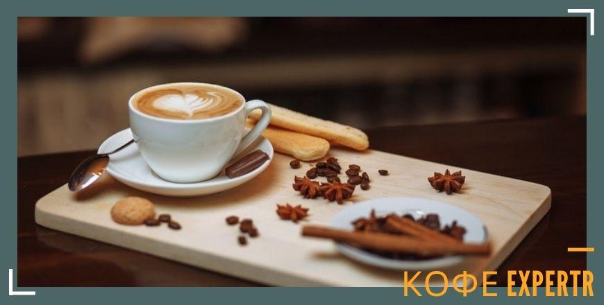 Добавки в кофе