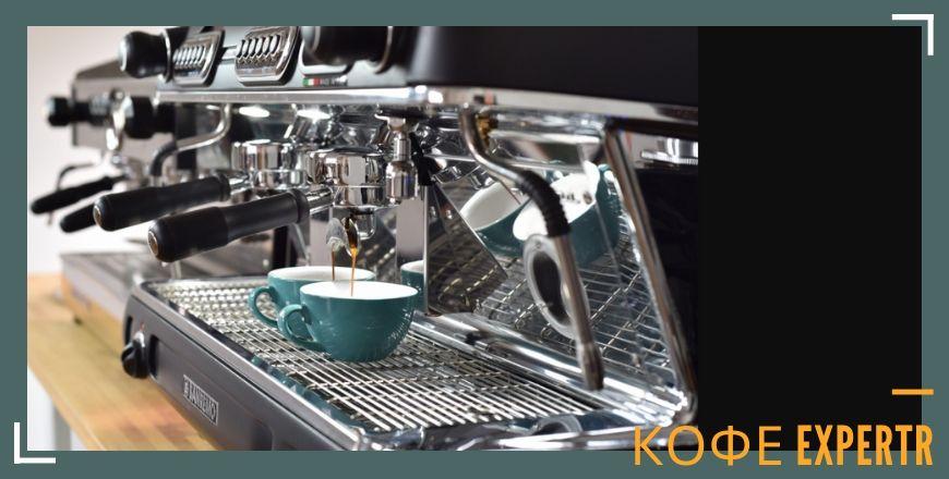 Какую выбрать кофемашину