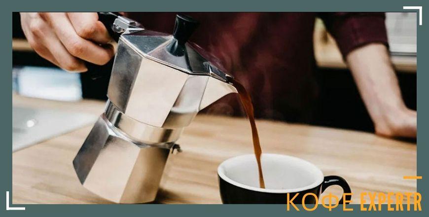 Наливаем кофе