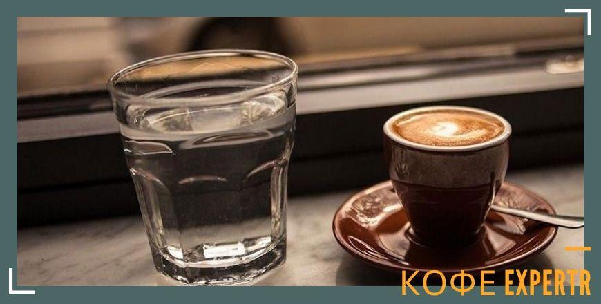 Вода до или после кофе