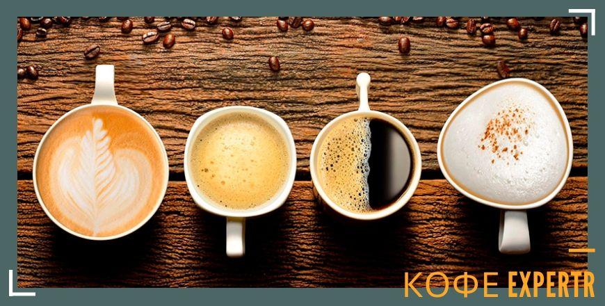 Свойства кофейных напитков