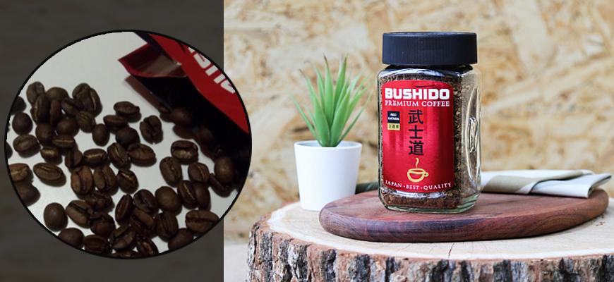 Упаковка и зёрна кофе Bushido Red Katana