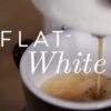 Флэт уайт