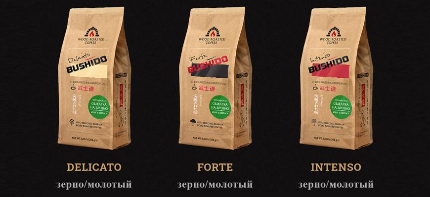 Коллекция кофе Bushido Wood Roasted