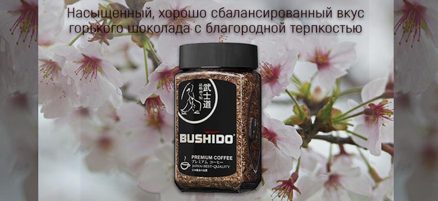 Дизайн и характеристика кофе Bushido Black Katana