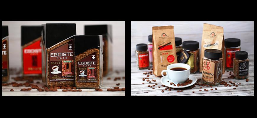 Ассортименты кофе торговых марок Egoiste и Bushido