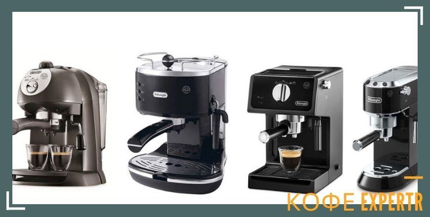 Разные типы кофеварок