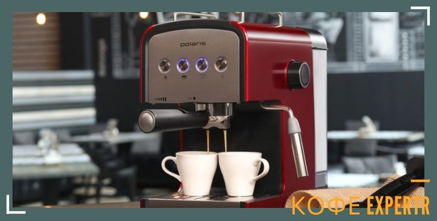 Рожковая кофеварка для дома - как правильно выбрать