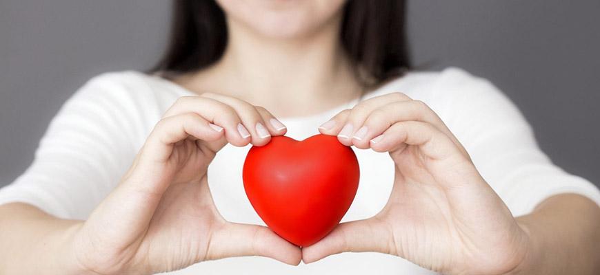 Для оздоровления сердца