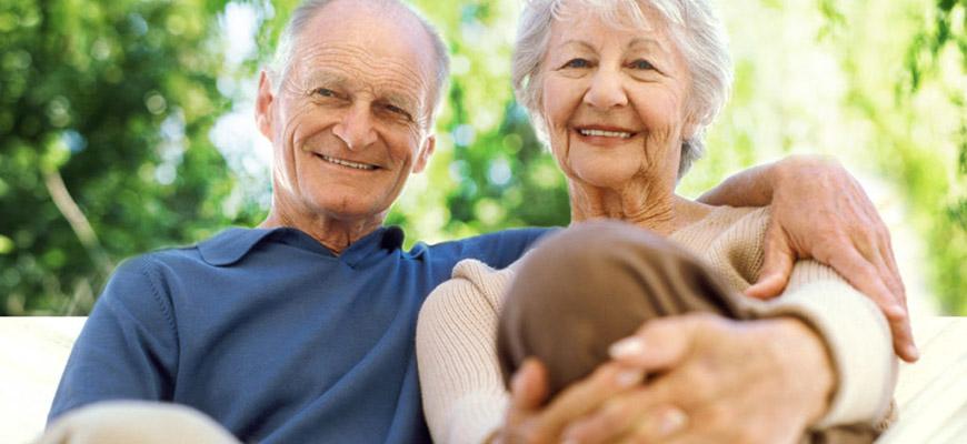 Для пожилых людей