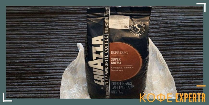 Кофе в зернах Лавацца