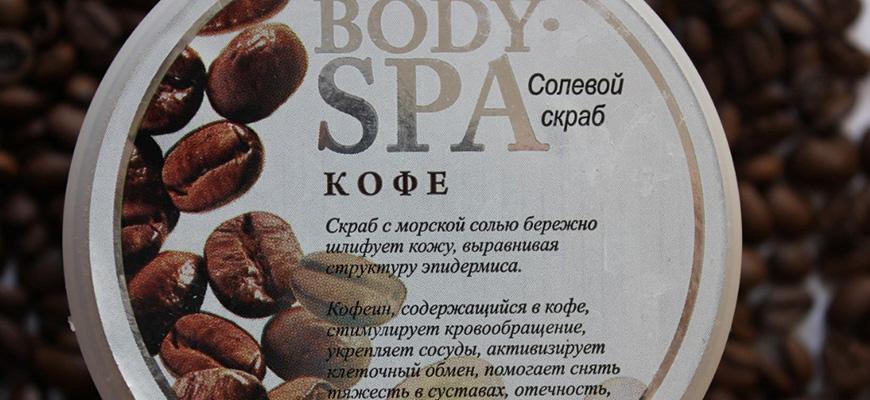 Body Spa