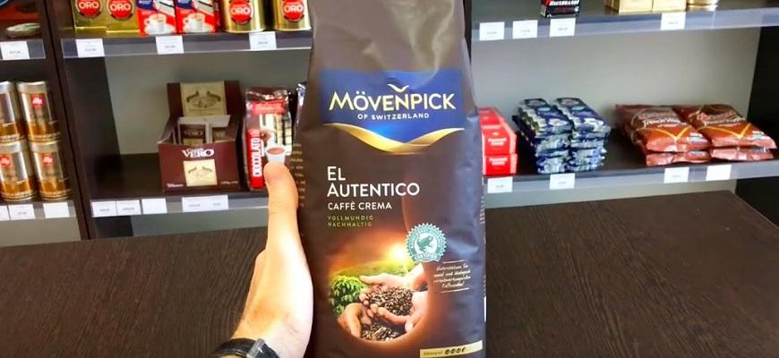 Кофе Movenpick el Autentico
