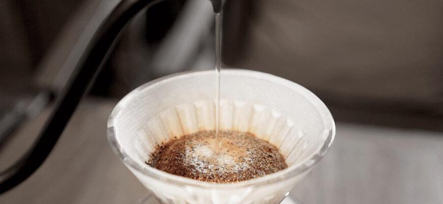Фильтр-кофе
